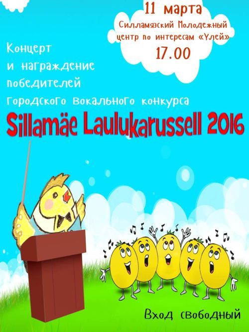 2016 03 11 laulukarussell